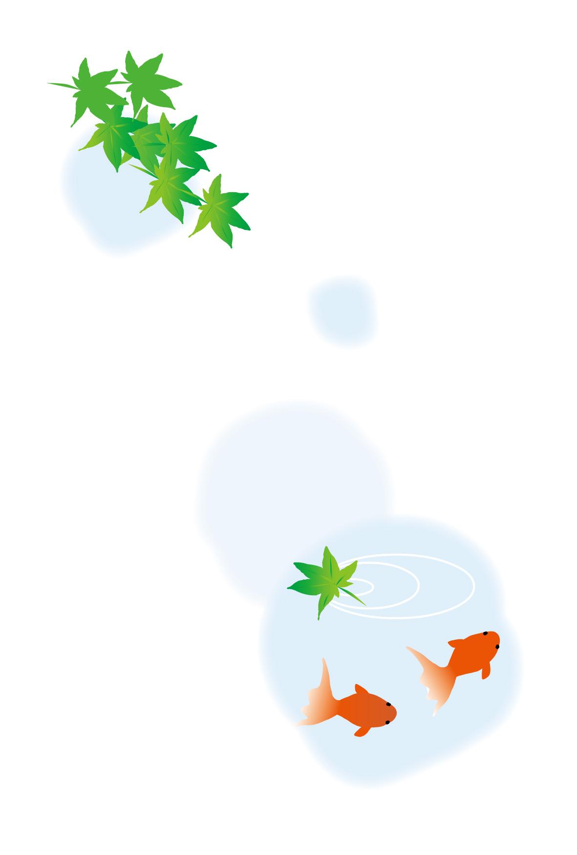 暑中見舞い無料素材/夏イラストはがき/金魚 : 【イラスト】夏を感じ