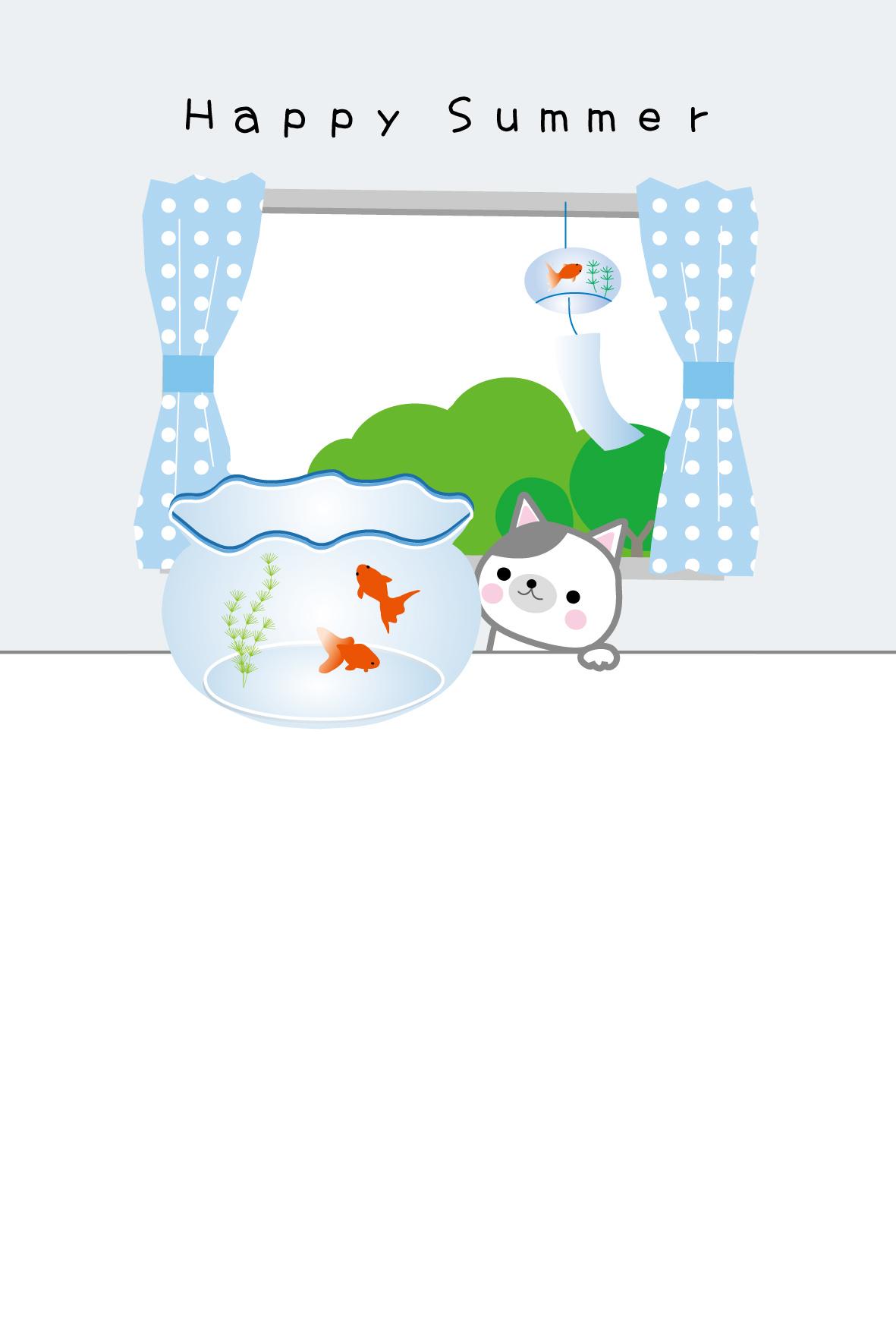 暑中見舞い無料素材/夏イラストはがき/金魚鉢とネコ