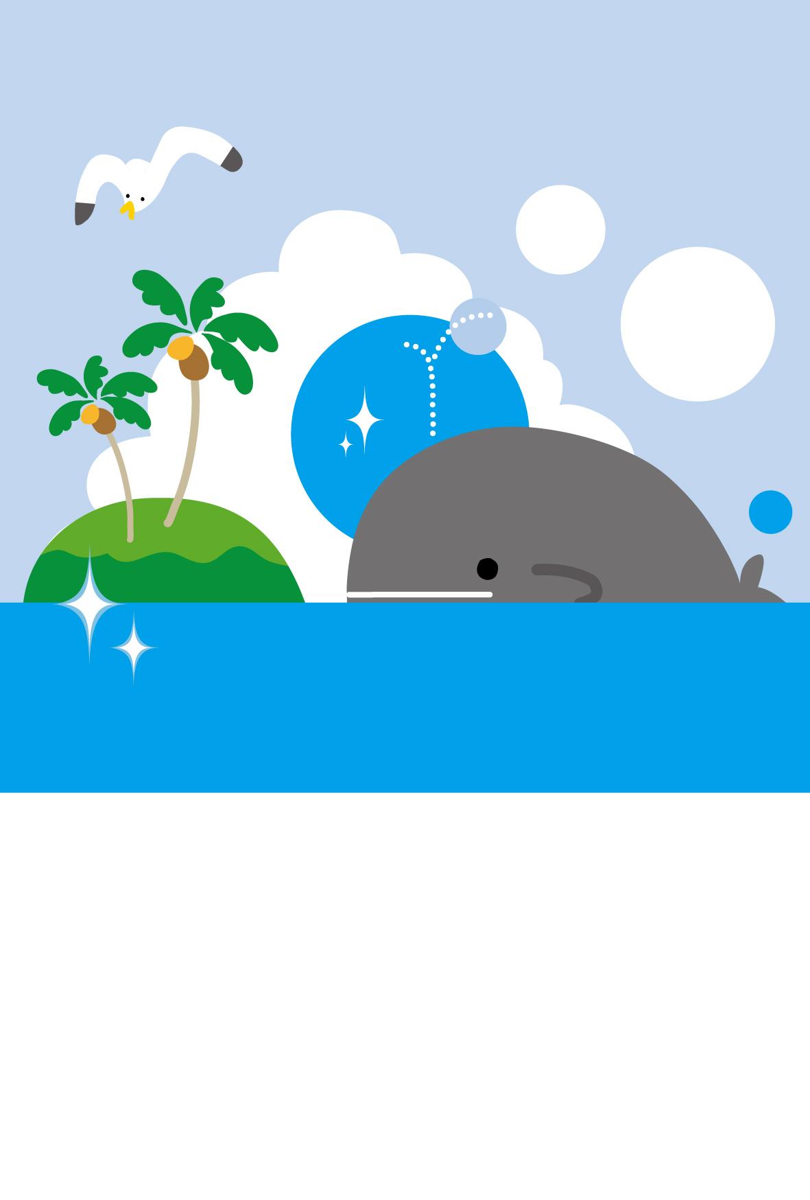 暑中見舞い無料素材/夏イラストはがき/クジラ