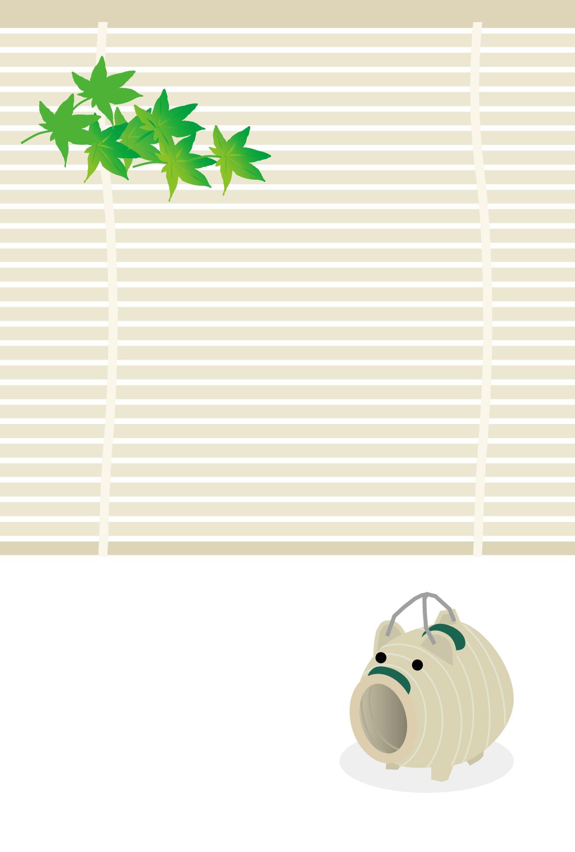 暑中見舞い無料素材/夏イラストはがき/シンプル